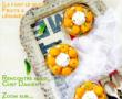 Kop in mini-versie ananas taart {zonder melk}